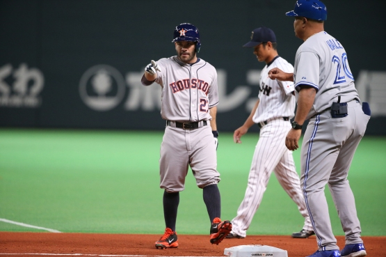 No, Altuve, you the man
