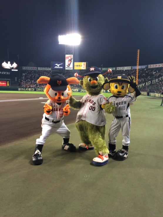 Orbit made new mascot friends!
