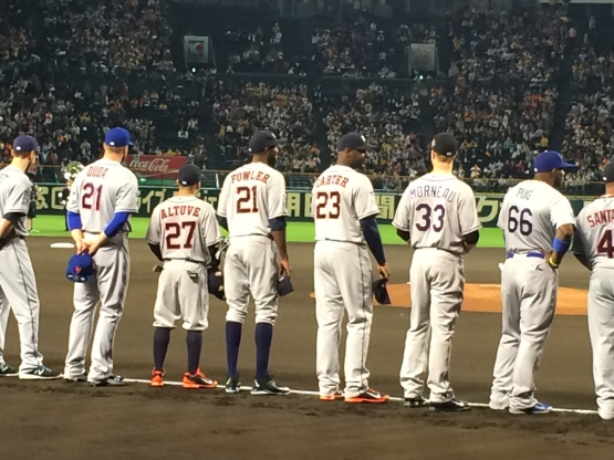 Astros strong in the pre-game introductions